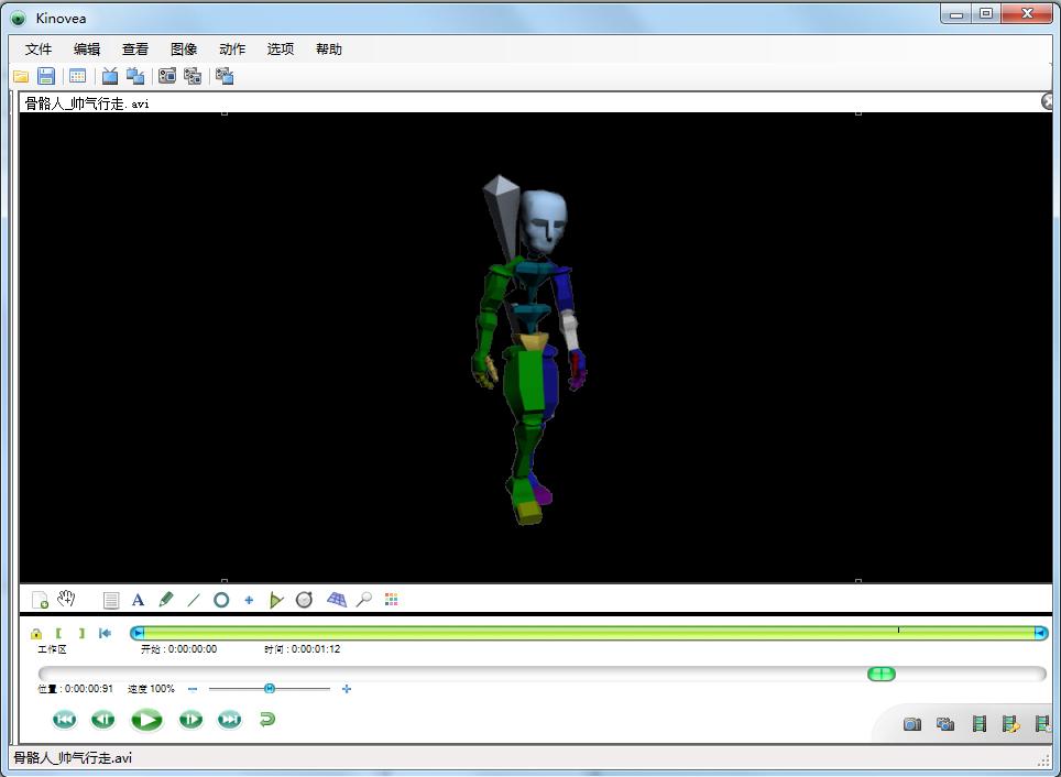 动画师专用软件Kinovea_逐帧播放视频软件