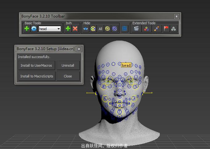 面部表情绑定插件